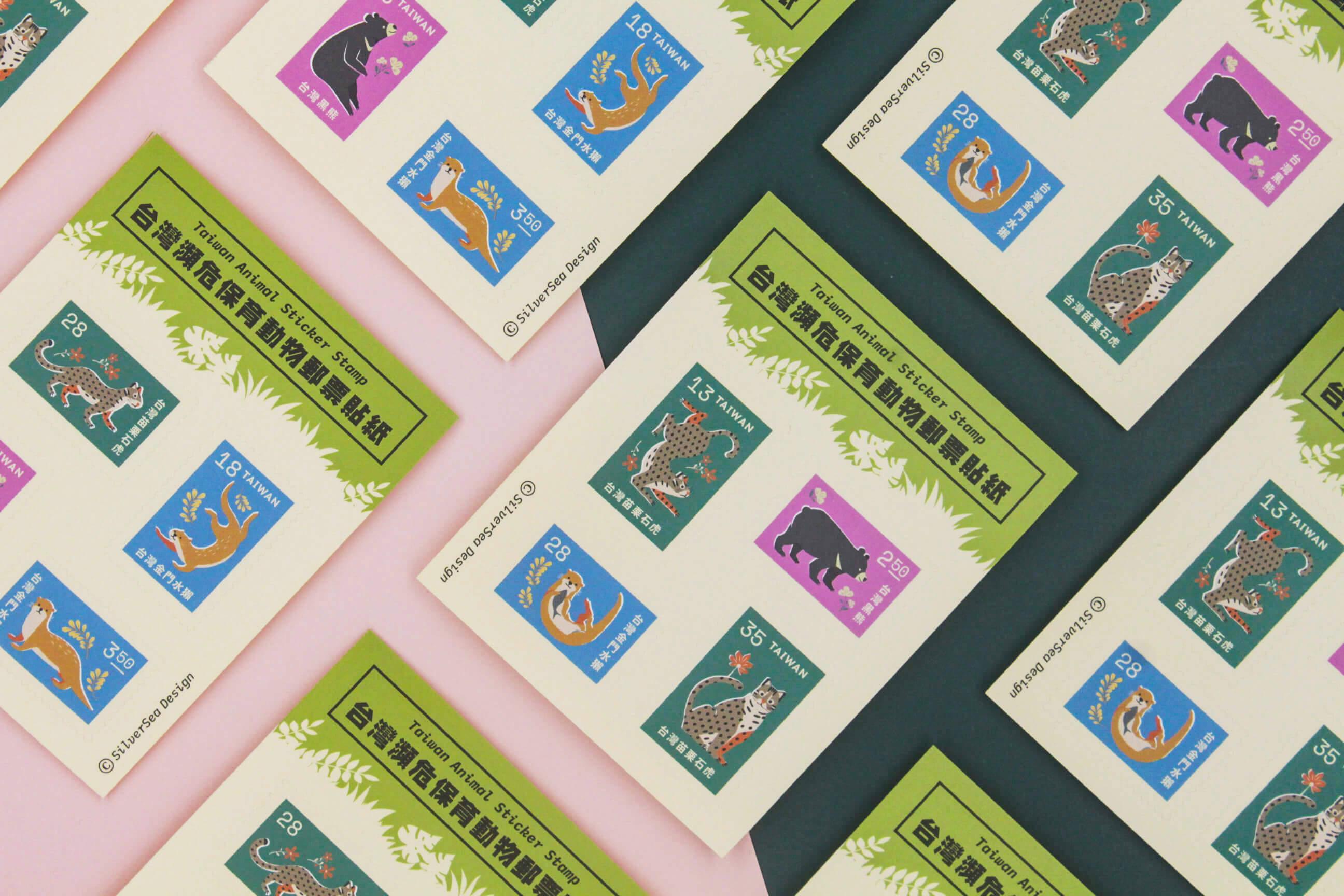 Stamp Sticker|台灣瀕危野生動物郵票貼紙