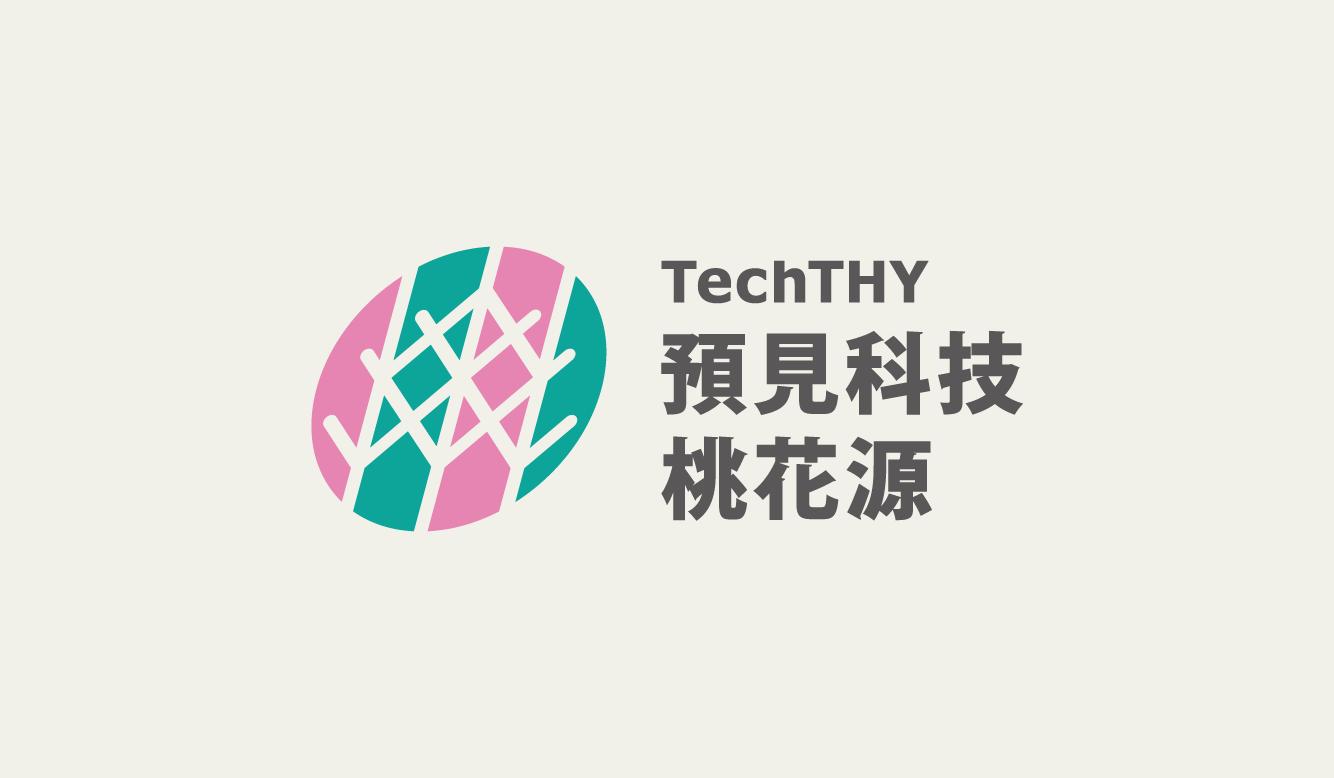 Visual Identity|TechTHY 預見科技桃花源