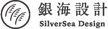 silversea-design